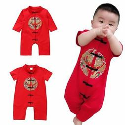 Chinese Dragon Tang Suit For Baby Embroidery Style Long Slee