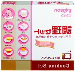 PIGEON Cooking Set for Baby Food Feeding, New in box, made i