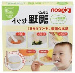 Pigeon Cooking Set for Baby Food Microwavable