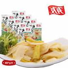 China Travel snacks Pickled Chilli bamboo sprout YUYU/有友