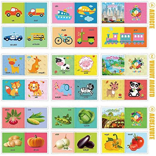 teytoy My Soft Book, Cloth Early Toys Activity Cloth Book and Perfect Baby 6